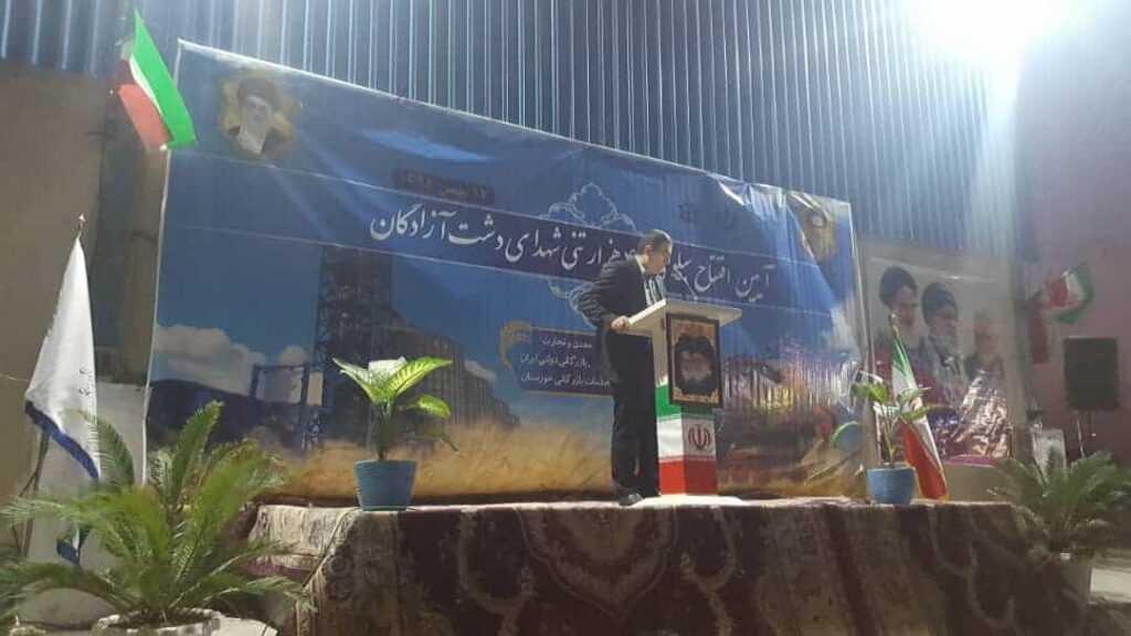 مراسم افتتاحیه پروژه سیلوسازی دشت آزادگان سوسنگرد